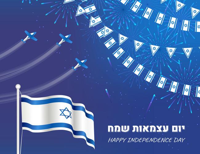 מוותרים על אירועי יום העצמאות בתל אביב יפו ומעבירים את התקציבים למי שצריך!