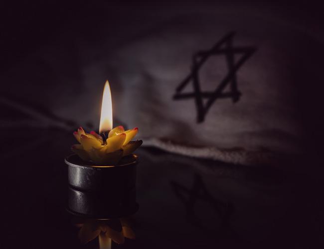 צפירה לפתיחת אירועי יום הזיכרון לשואה ולגבורה 2020