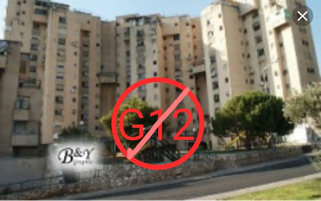 תושבי צפת מסרבים להיות עכברי מעבדה לG12